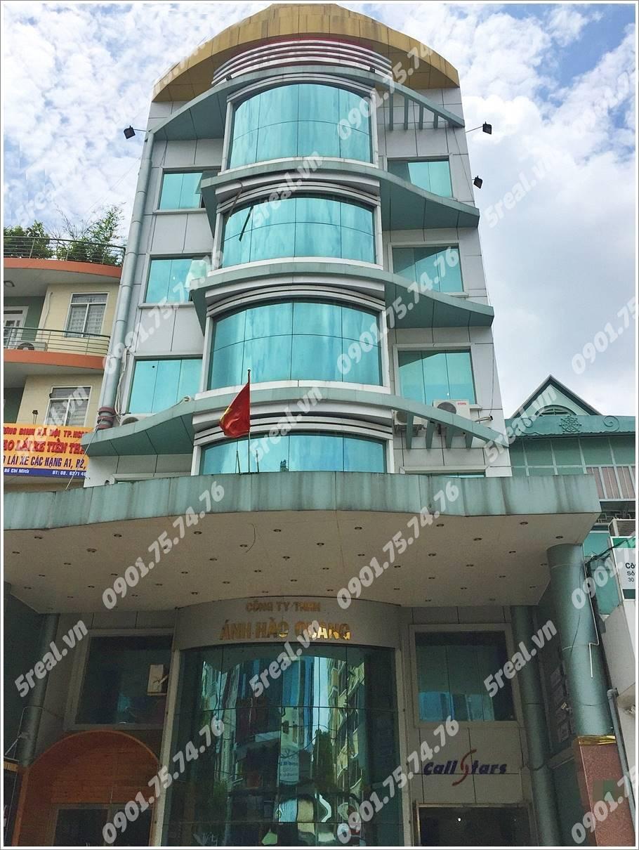 anh-hao-quang-building-duong-d5-quan-binh-thanh-van-phong-cho-thue-tphcm-5real.vn-01