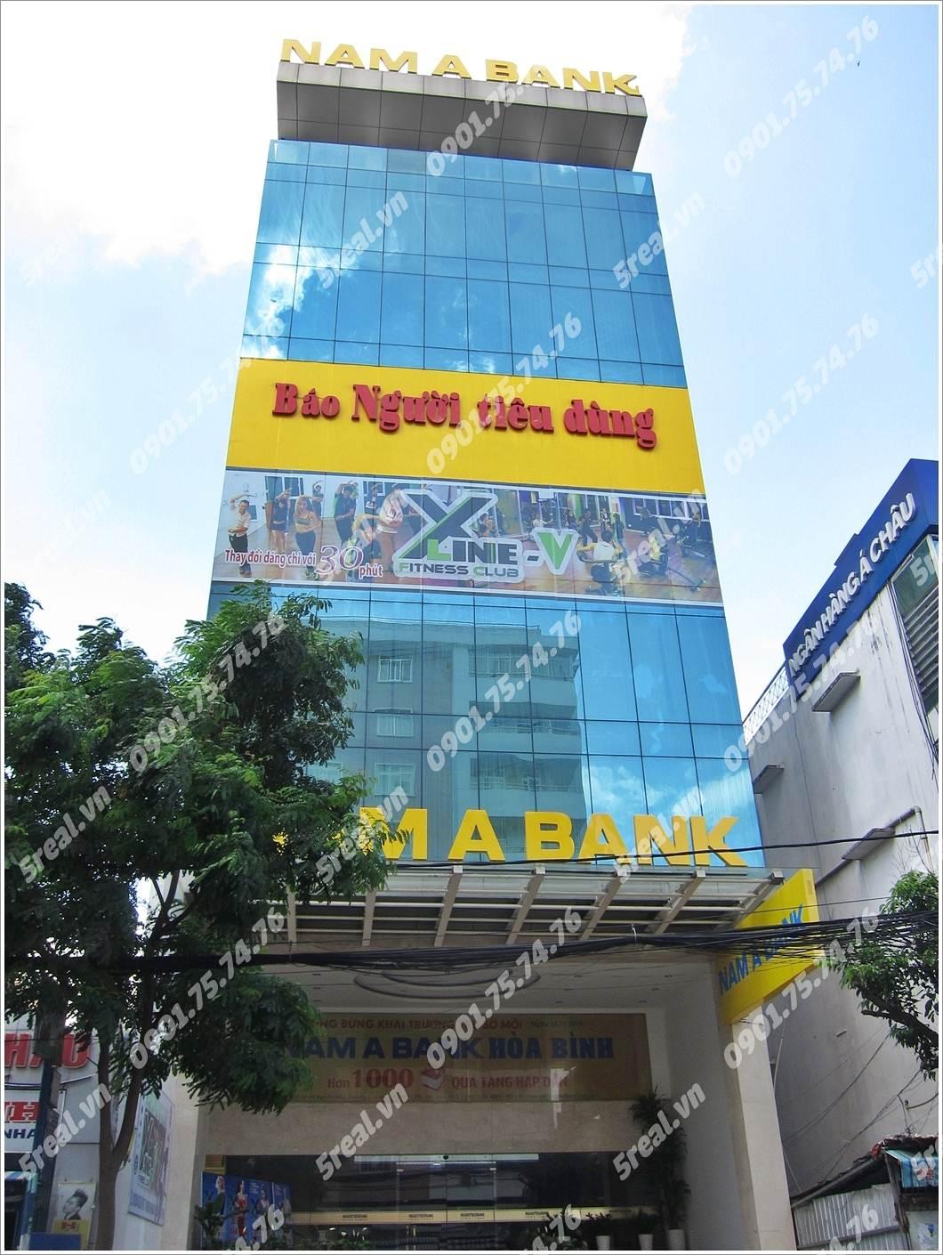 bao-nguoi-tieu-dung-building-nguyen-bieu-van-cho-thue-quan-5-5real.vn-01