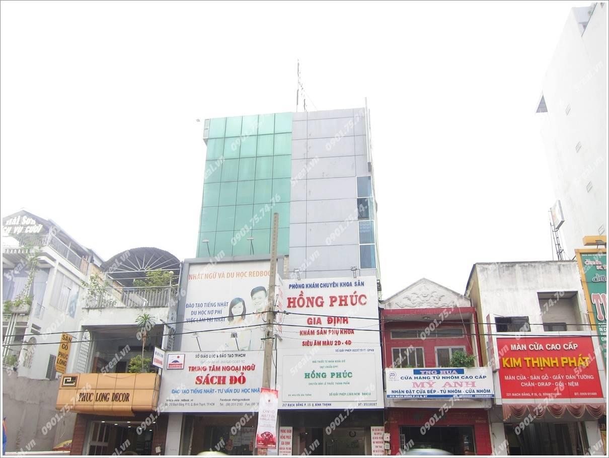 sabay-building-bach-dang-quan-binh-thanh-van-phong-cho-thue-5real.vn-01